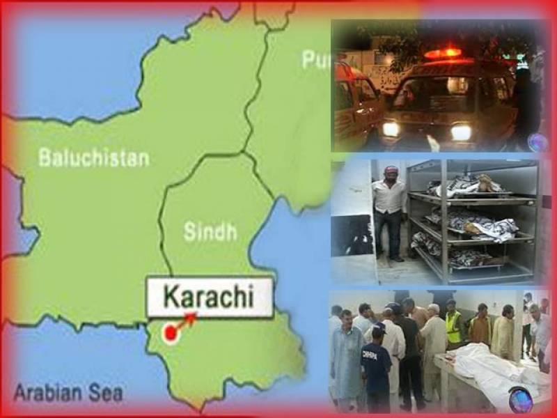 کراچی کےعلاقےگارڈن میں فائرنگ، واٹر بورڈ کے چار اہلکارجاں بحق، رات بارہ بجےسے اب تک ہلاکتوں کی تعداد نو ہوگئی ۔