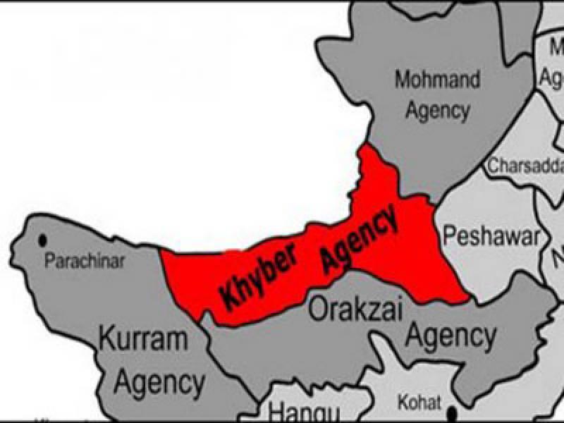 خیبرایجنسی کے علاقے وادی تیرہ میں بم دھماکے کے نتیجے میں چار شدت پسند ہلاک اور ایک زخمی ہوگیا۔