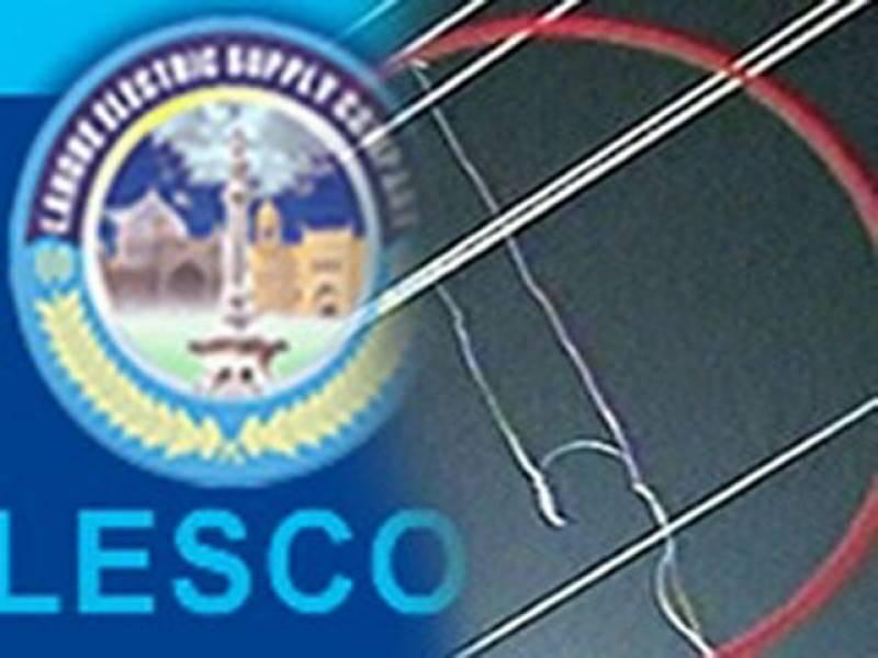لیسکو نے بجلی بل جمع کرانے کی سہولت دو کی بجائے ایک ماہ کردی