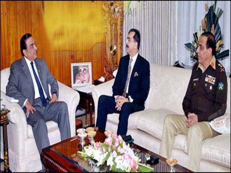 اے پی سی آج ہو گی' سیاسی و عسکری قیادت شرکت کریگی' صدر وزیراعظم کیانی کی ملاقات' ایجنڈے پر مشاورت