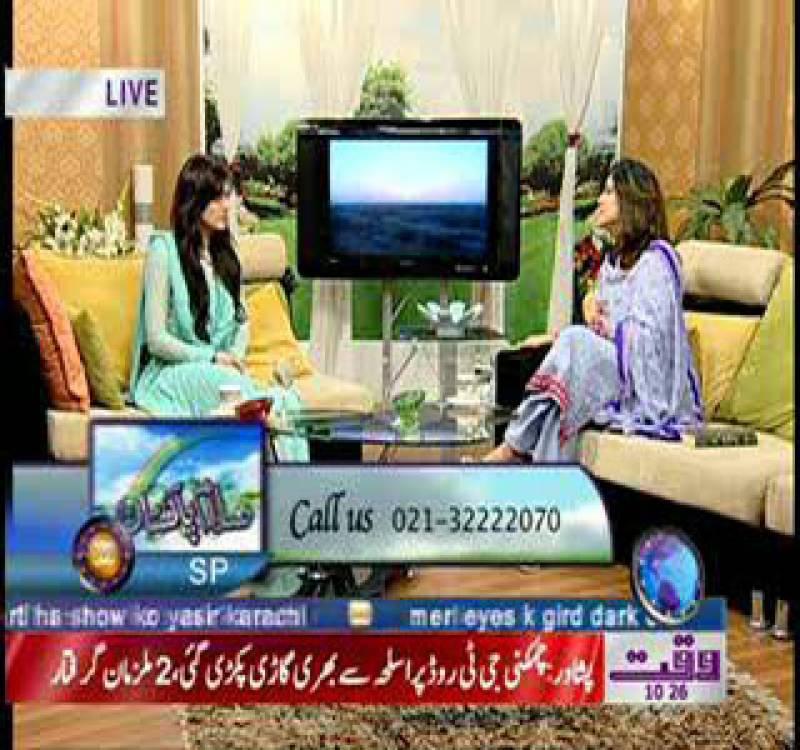 Salam Pakistan 17 October 2011