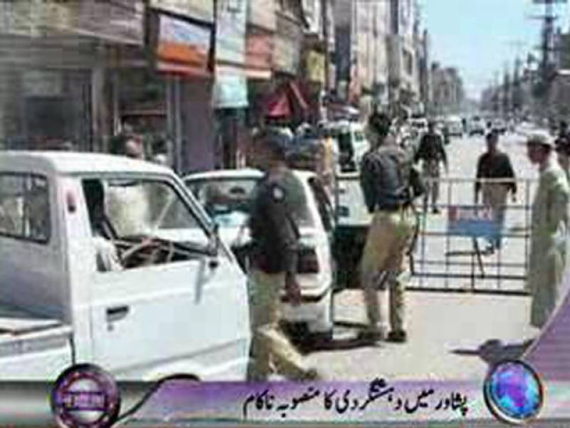 پشاورکےعلاقے چمکنی میں دوافراد کو اسلحہ سے بھری گاڑی سمیت گرفتارکر لیاگیا۔