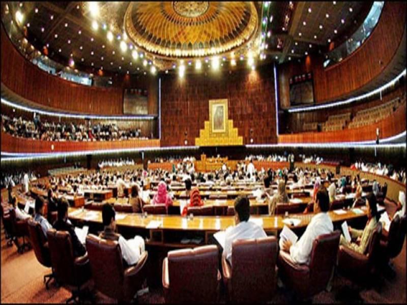 قومی اسمبلی کا اجلاس دوروز کے وقفے کے بعد آج شام دوبارہ شروع ہوگا۔