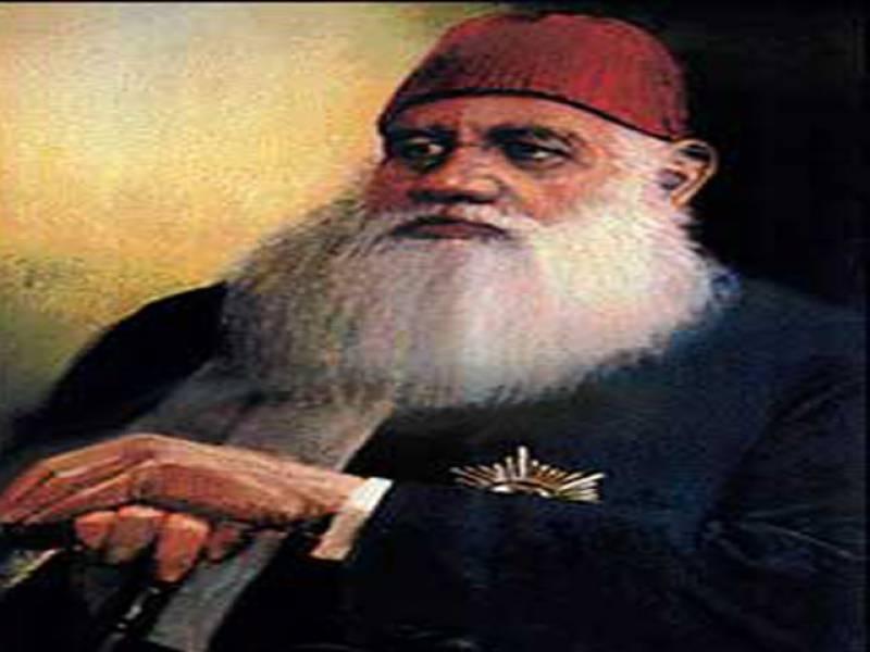 ملت اسلامیہ کےعظیم رہنما سرسید احمد خان کا ایک سو چورانوے واں یوم پیدائش آج منایا جارہا ہے