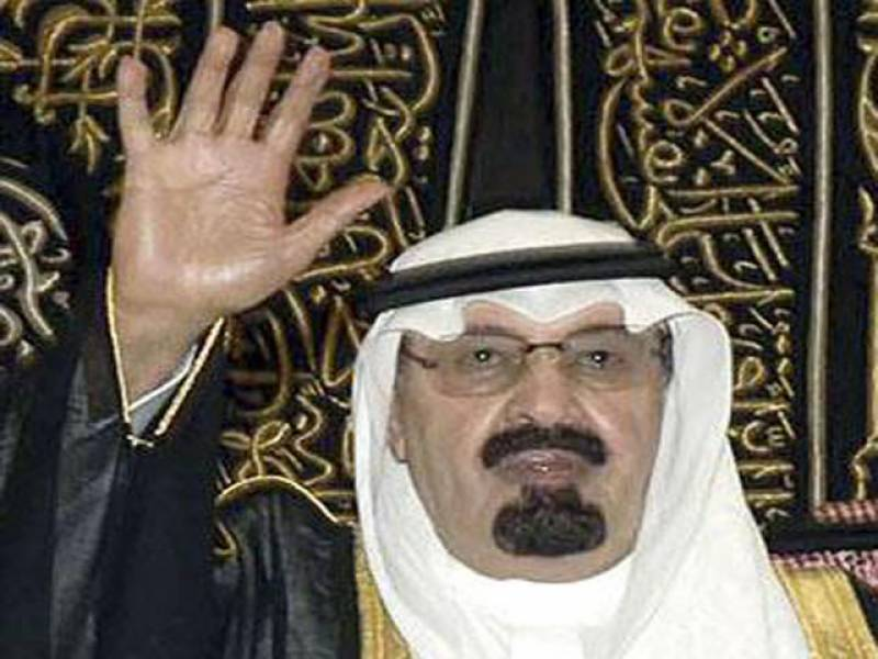 سعودی عرب کے فرمانروا شاہ عبدالله بن عبدالعزیز کی دعوت پر رواں سال دنیا بھر سے چودہ سومسلمان فریضہ حج ادا کریں گے