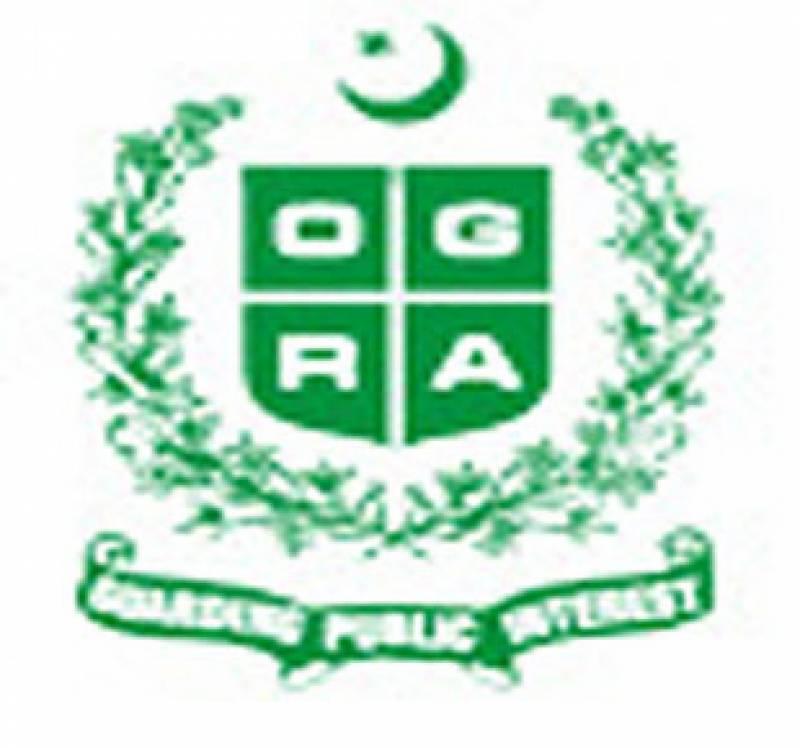 اوگرانے پاکستان میں ایل این جی گیس کی درآمد کے لیے مختلف کمپنیوں سے حتمی تجاویزطلب کرلیں۔