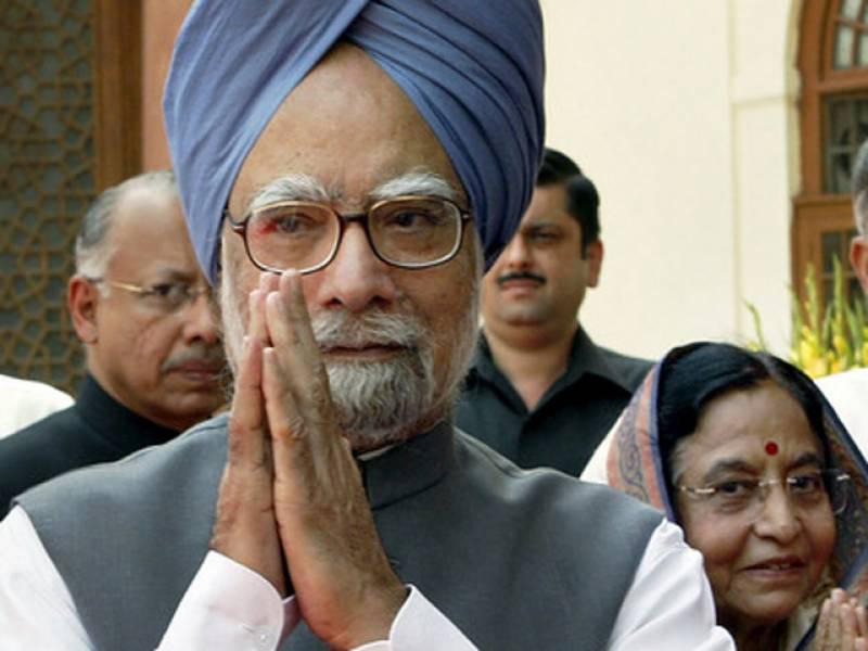 بھارتی وزیراعظم منموہن سنگھ نے پسندیدہ ترین ملک قراردیئے جانے کے پاکستانی فیصلے کاخیرمقدم کیا ہے