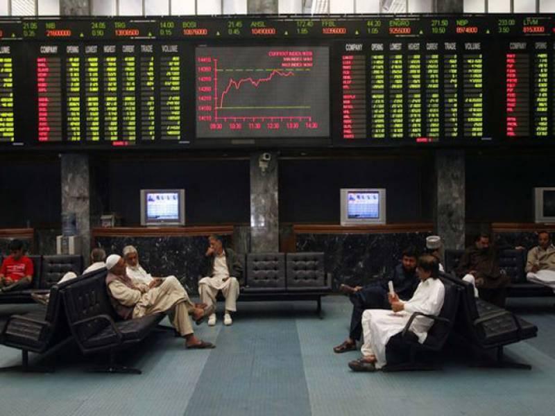 کراچی اسٹاک مارکیٹ میں کاروبار کے اختتام پر انرجی اسٹاکس میں تیزی نے انڈیکس کو گیارہ ہزار نو سو پوائنٹس کی حد برقرار رکھنے میں مدد دی۔