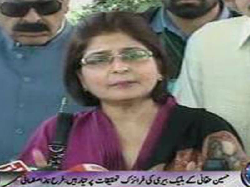 پارٹی نے اجازت دی تو منصوراعجاز کے خلاف قانونی چارہ جوئی کریں گے۔ فرح ناز اصفہانی