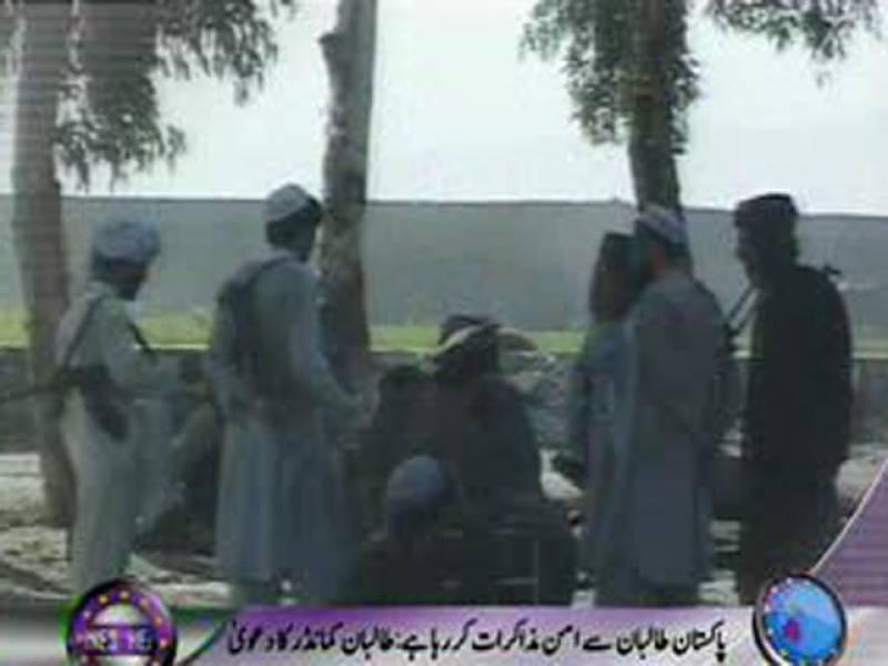 طالبان کمانڈراور قبائلی مصالحت کار نے دعویٰ کیا ہے کہ پاکستان طالبان سے امن مذاکرات کررہا ہے جس میں جنوبی وزیرستان میںقیام امن پر فوکس کیا جارہا ہے۔