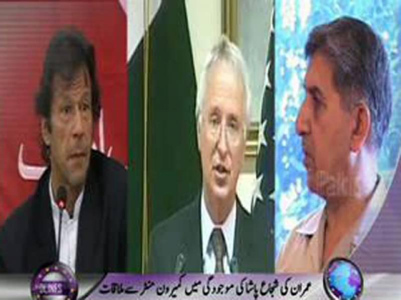 آئی ایس پی آرنے آئی ایس آئی چیف کی موجودگی میں عمران خان کی امریکی سفیر سے ملاقات کی خبروں کی سختی سے تردید کی ہے۔