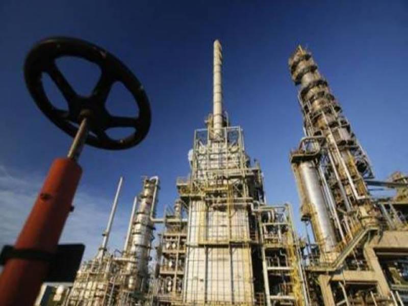 عالمی منڈی میں آج خام تیل کی قیمت میں کمی دیکھی گئی ۔