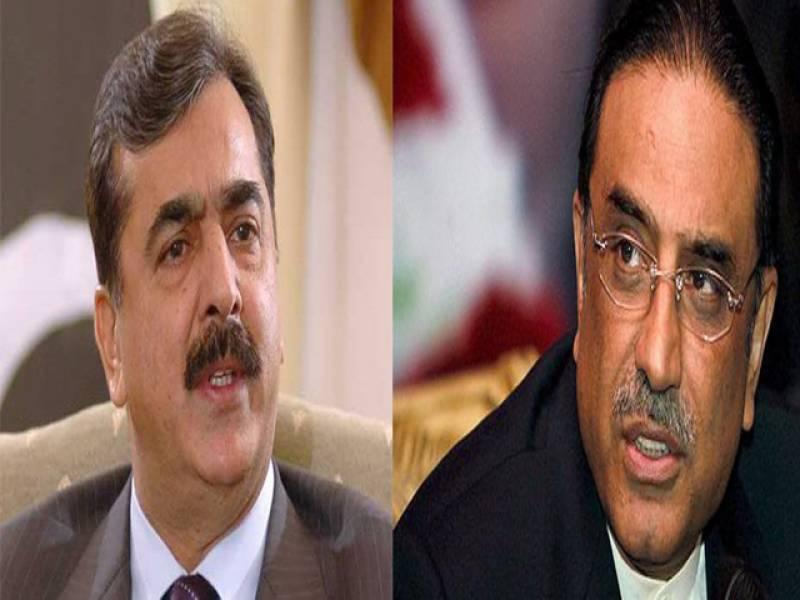 صدر مملکت آصف علی زرداری سے وزیر اعظم سید یوسف رضا گیلانی نے ملاقات کی۔