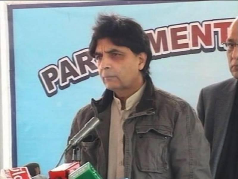 وزیراعظم نے اسامہ بن لادن سے متعلق بیان پر پارلیمنٹ میں وضاحت نہ کی تو تحریک لائیں گے۔ چوہدری نثار
