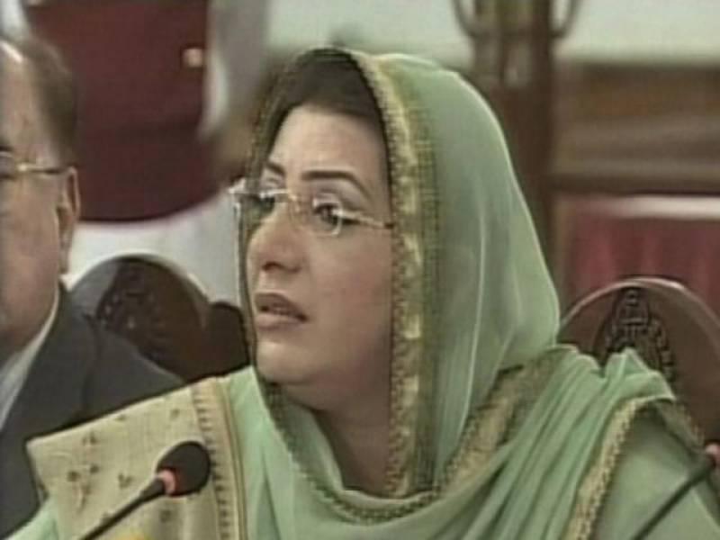 ملک کوقائد اوراقبال کا پاکستان بنانے کیلئے دہشتگردی، جہالت ، بے روزگاری اور غربت کا خاتمہ کرنا ہوگا. فردوس عاشق اعوان