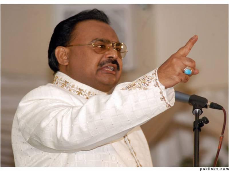صدر زرداری خدا کیلئے کراچی کوبھتہ مافیا سے نجات دلا دیں، نہ بکنے اور نہ جھکنے کی سزا کے طور پروہ بیس سال سے جلا وطن ہیں۔ ۔ الطاف حسین
