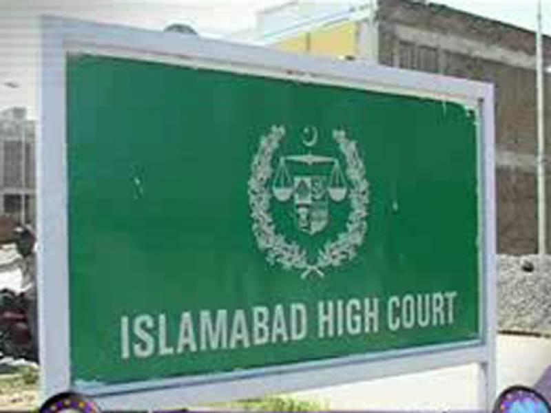 اسلام آباد ہائیکورٹ میں توہین آمیزرویہ اپنانے پرسی ڈی اے کے ڈی جی پلاننگ کو کمرہ عدالت سے گرفتار کر لیا گیا