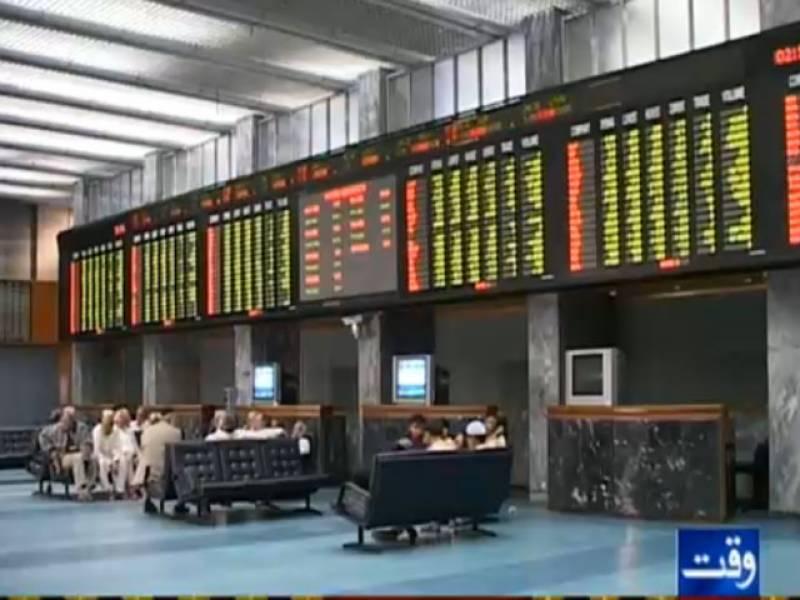 کراچی اسٹاک مارکیٹ ، ہنڈریڈ انڈیکس تین سواکتالیس پوائنٹس بڑھ کر چودہ ہزار ایک سو پوائنٹس کی سطح بھی عبورکرگیا۔