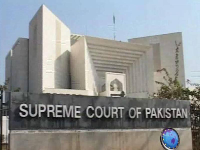 اسپیکر رولنگ کیس کا تفصیلی فیصلہ جاری، اسپیکر قومی اسمبلی کو عدالتی فیصلے کی جانچ پڑتال کا حق نہیں ہے۔ سپریم کورٹ