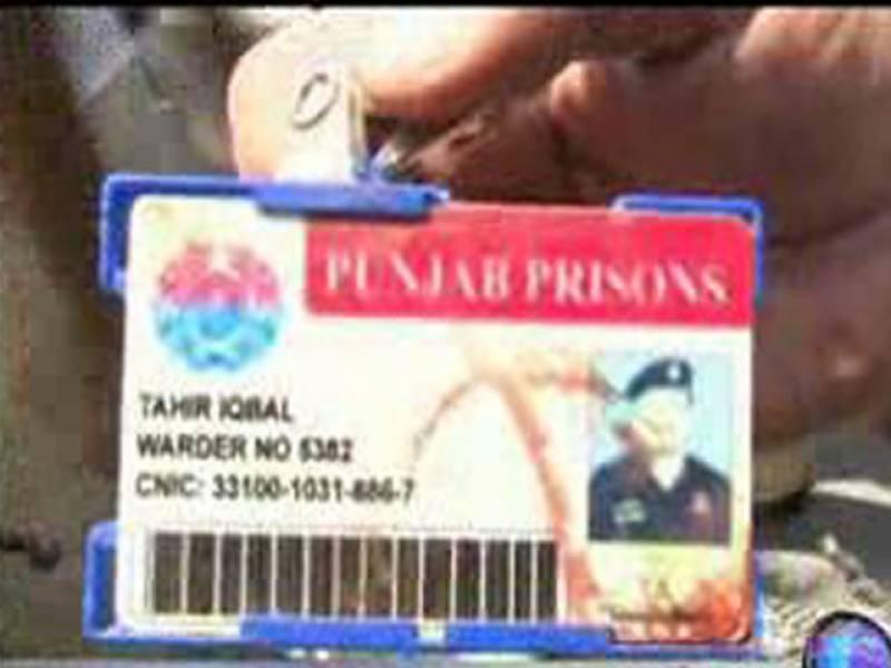 فیصل آباد، ڈاکوؤں نے جیل ملازمین کی تنخواہیں لے جانے والی کیش وین سے بیس لاکھ روپے لوٹ لئے، ملزمان کی فائرنگ سے ایک اہلکار جاں بحق اور پانچ زخمی