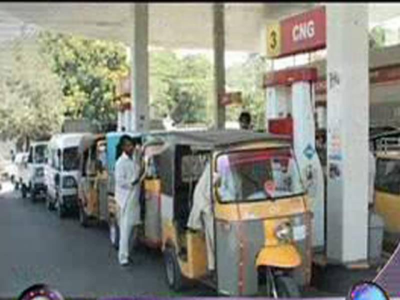 کراچی سمیت سندھ بھر کے سی این جی اسٹشن آج شام چھ بجے کھول دیئے جائیں گے