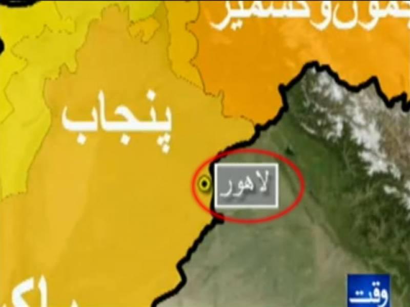 لاہور کے علاقے غازی آباد میں نامعلوم افراد نے فائرنگ کر کےخاتون سمیت تین افراد کوقتل کردیا۔