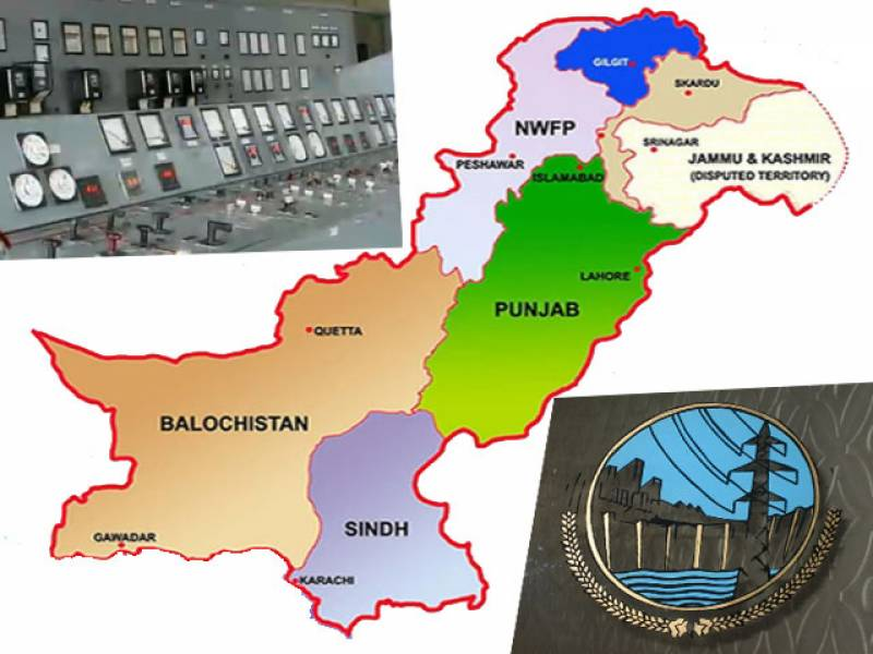 بجلی کے شارٹ فال میں اضافے کے ساتھ بجلی کا بحران ایک بارپھر شدید ہوگیا، حکومتی دعووں کے باوجود روزہ دار سحر وافطار میں بھی لوڈشیڈنگ کا اذیت جھیلنے پر مجبور ہیں۔