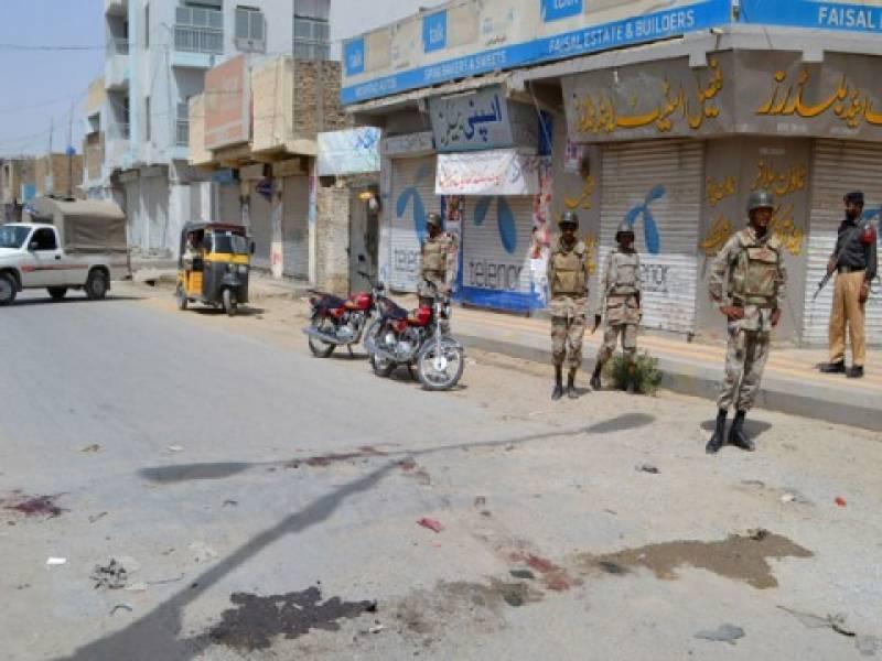کوئٹہ میں نامعلوم مسلح افراد کی گاڑی پر فائرنگ کے نتیجے میں تین افراد جاں بحق جبکہ دو زخمی ہوگئے