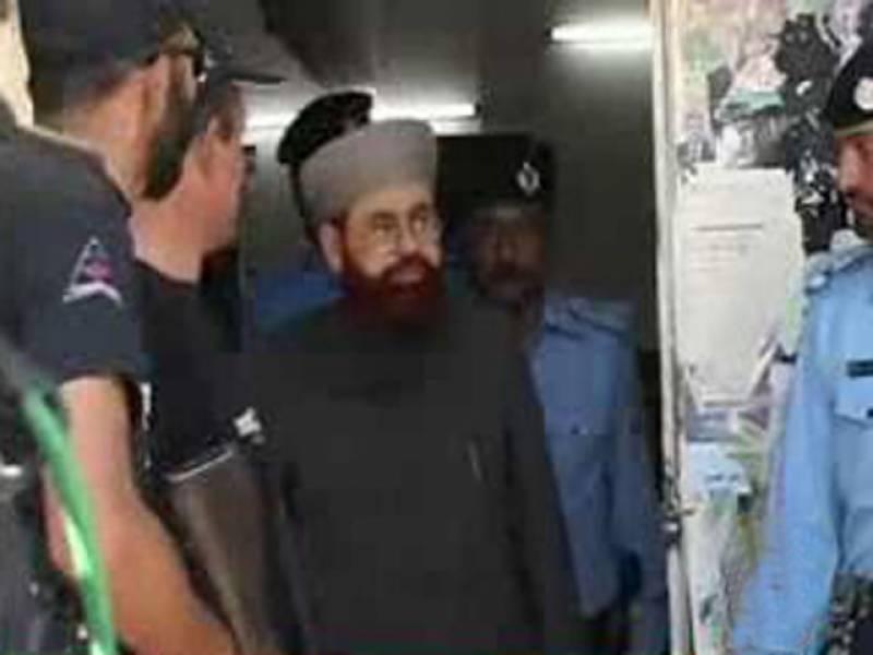 روالپنڈی عدالت نے حج کرپشن کیس میں گرفتارسابق وفاقی وزیرحامد سعید کاظمی کی ضمانت منظورکرتے ہوئے رہائی کے احکامات جاری کر دیے۔