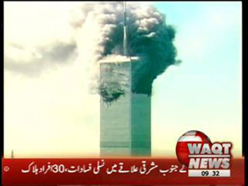 9/11 Report News Package 11 September 2012