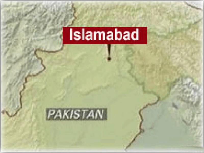 اسلام آباد کے ڈسٹرکٹ اینڈ سیشن جج  جواد عباس نے رمشا مسیح کیس میں گرفتارامام مسجد خالد جدون کوضمانت پررہا کردیا۔
