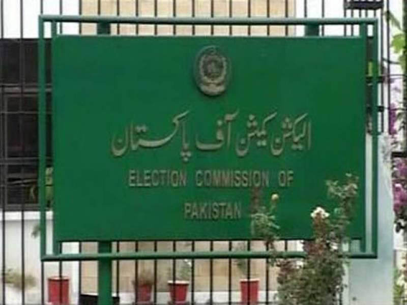 نگران وزیراعظم کے انتخاب کے لیے چیف الیکشن کمشنر کی زیر صدارت الیکشن کمیشن کا اجلاس جاری.سیکرٹری الیکشن کمیشن نے کہا کہ نگران وزیر اعظم کا انتخاب آج کر لیا جائے گا۔