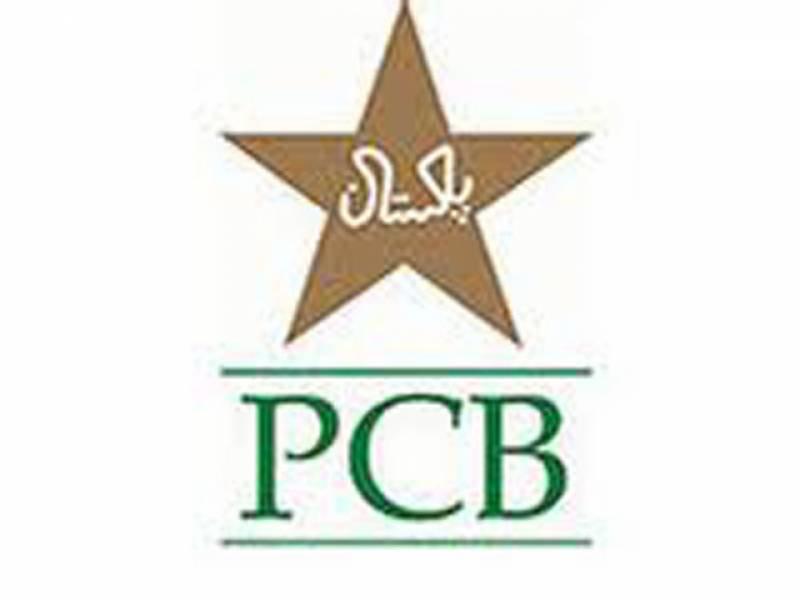 پاکستان کرکٹ بورڈ نے چیمپئنز ٹرافی کیلئے تیس ممکنہ کھلاڑیوں کا اعلان کردیا ہے، مڈل آرڈر بیٹسمین یونس خان کو ٹیم میں شامل نہیں کیا گیا۔