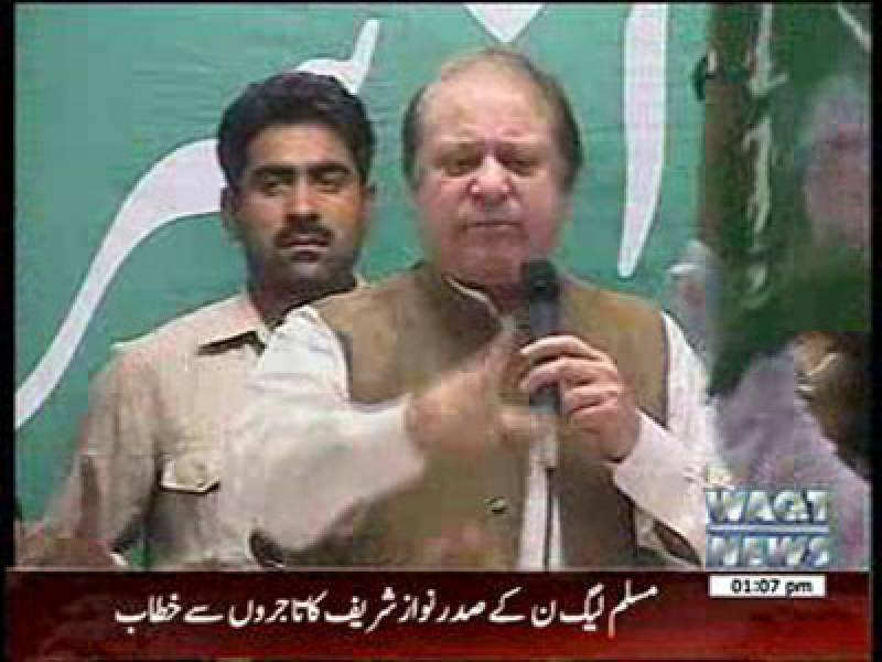Nawaz Sharif,s Address 01 May 2013
