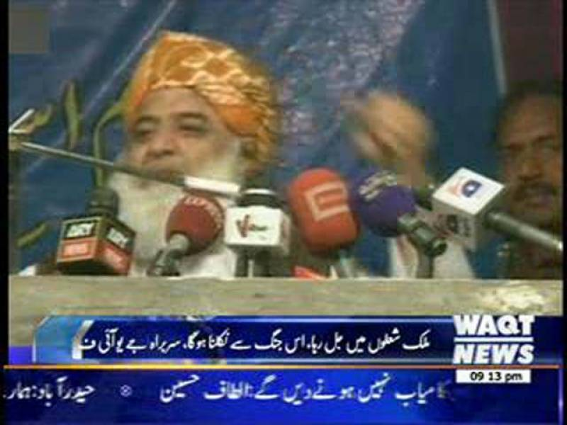 Maulana Fazl ur Rehman Address in D.G.Khan News Package 01 May 2013