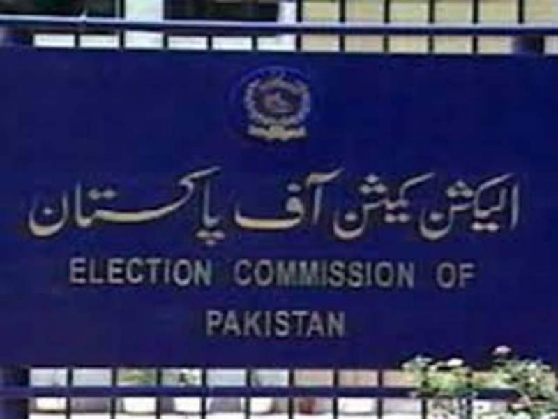 الیکشن کمیشن آف پاکستان نے عام انتخابات کے لیے سیکیورٹی پلان کو حتمی شکل دے دی،  پاک فوج کو کوئیک رسپانس فورس کے طور پر استعمال کیا جائے گا.