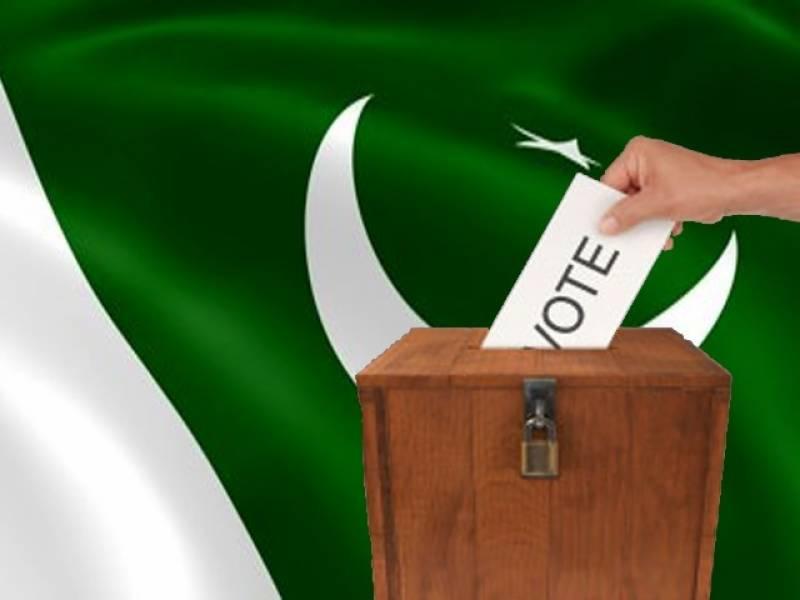 جماعت اسلامی،سنی اتحاد کونسل،جمعیت علمائے پاکستان اورمہاجر قومی موومنٹ نےبڑے پیمانے پر دھاندلی کی شکایات پرکراچی میں الیکشن کا بائیکاٹ کردیا.