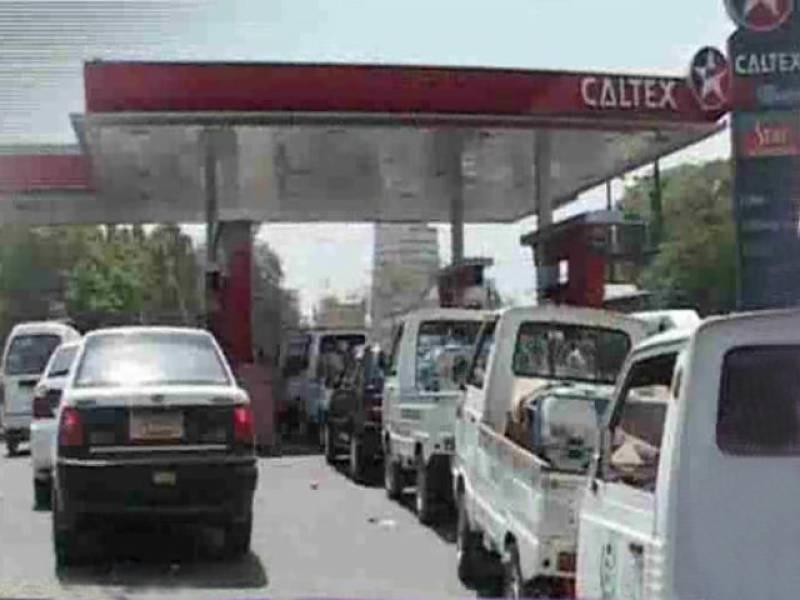 کراچی سمیت سندھ بھر میں سی این جی اسٹیشنزچوبیس گھنٹے  بند رہنے  کےبعدآج  صبح  آٹھ بجے کھل  گئے۔