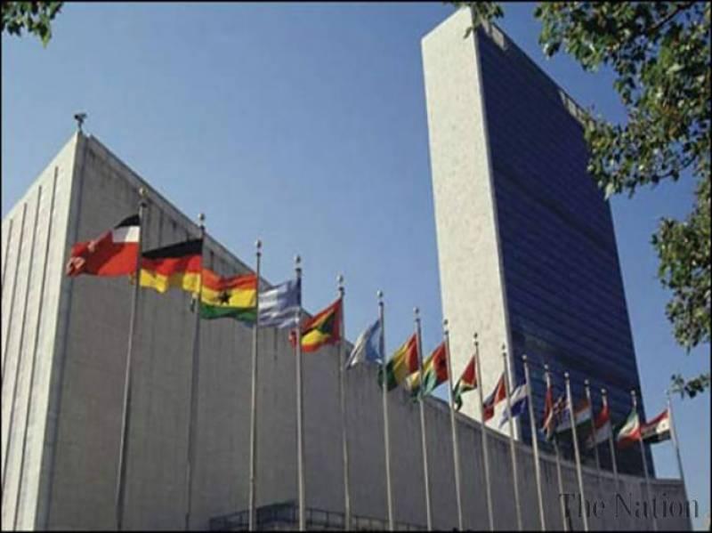 اقوام متحدہ میں ڈرون حملوں کےخلاف پاکستان کی قرارداد متفقہ طورپرمنظور کرلی گئی.