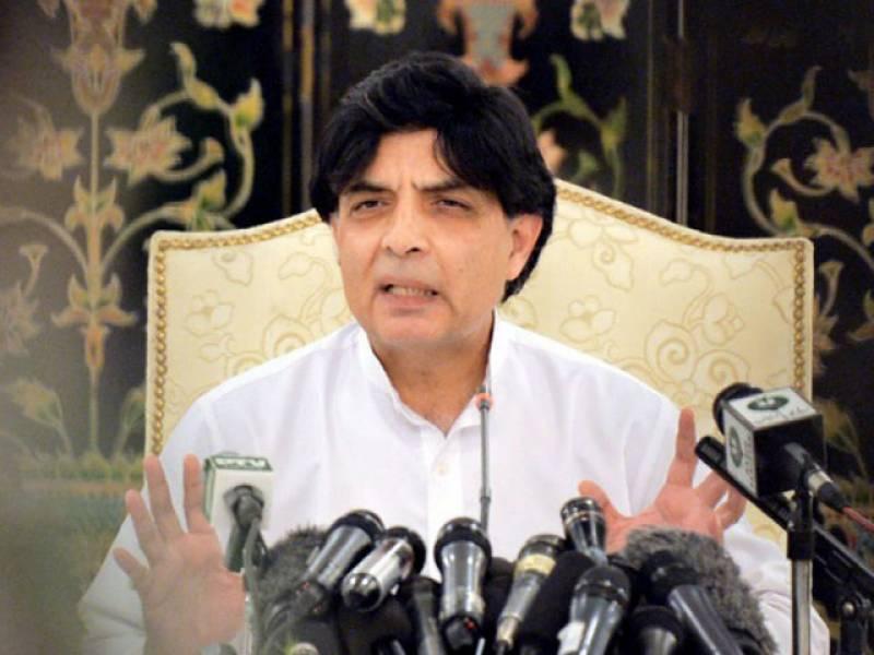 وفاقی وزیرداخلہ چوہدری نثارعلی خان نے کہا ہےکہ نیشنل سیکورٹی پالیسی تکمیل کے آخری مراحل میں ہے، ایک ڈرون حملےنےطالبان سےمذاکراتی عمل کو متاثر کیا۔