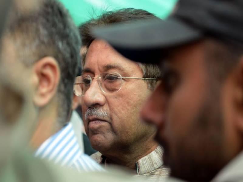 غداری کیس میں سابق صدر پرویز مشرف کی حاضری کے باوجود فرد جرم عائد نہیں کی جاسکی