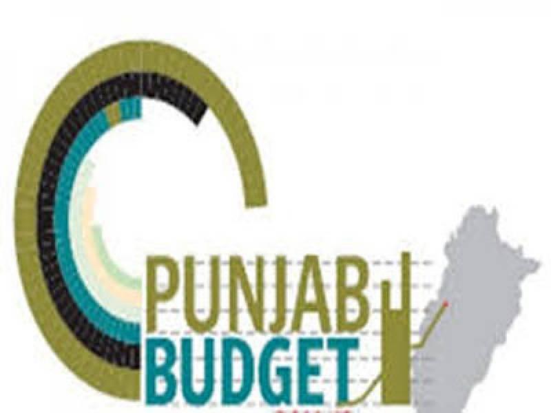 بڑے گھروں ،گاڑیوں اورجائیداد پرٹیکس بڑھا دیا گیا,پنجاب بجٹ پیش،تنخواہوں اورپینش میں 10فیصد اضافہ