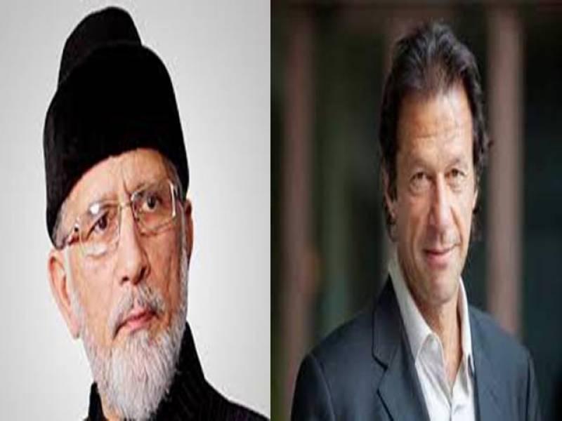 طاہرالقادری کینیڈا اور یورپ یاترا کے بعد پاکستان واپس پہنچ چکے ہیں  ادھر ان کے فرسٹ کزن عمران خان تیس نومبر کو  ریاست پر دوسرا حملہ کرنے کی تیاریاں کر رہے ہیں،