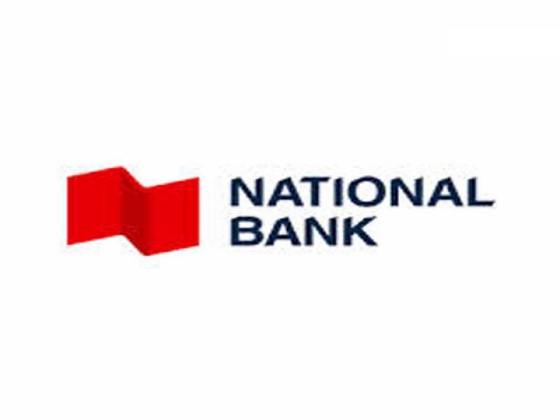 آج ٹیکس گوشوارے جمع کرانے کی آخری تاریخ ہے، نیشنل بینک کے آن لائن سسٹم میں تکنیکی خرابی کے باعث ہزاروں افراد کو مشکلات کا سامنا کرنا پڑ رہا ہے،