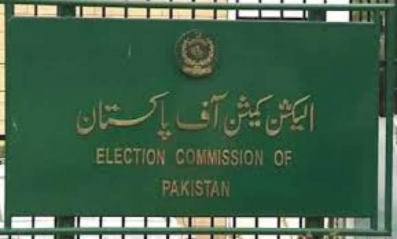 پنجاب بار کونسل کے ہفتہ کے روز ہونے والے انتخابات کے لئے تمام تر انتظامات کو حتمی شکل دے دی گئی۔پنجاب بھر میں اکیاسی ہزار رجسٹرڈ ووٹرز اپنا حق رائے دہی استعمال کریںگے