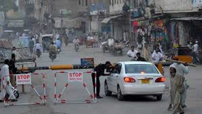 لوئر اورکزئی ایجنسی میں دہشت گردوں کی سیکیورٹی فورسز کے ساتھ جھڑپ میں 16 دہشت گرد ہلاک اور 20 زخمی ہو گئے ہیں۔