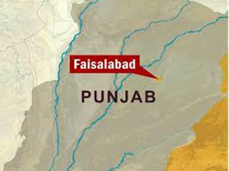 فیصل آباد کے سول ہسپتال سے دو سال کا بچہ اغوا ہو گیا بیمار بچہ اپنی والدہ کے ساتھ دوائی لینے  ہسپتال آیا تھا