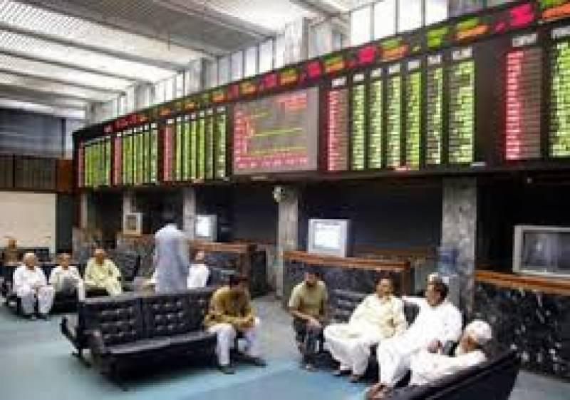 آئی ایم ایف کی جانب سے رقوم کی اطلاعات اور ملک بھر میں بجلی کے نرخوں میں کمی کے نتیجے میں کراچی اسٹاک ایکس چینج میں گزشتہ ہفتے کے دوران تیزی کا رجحان رہا