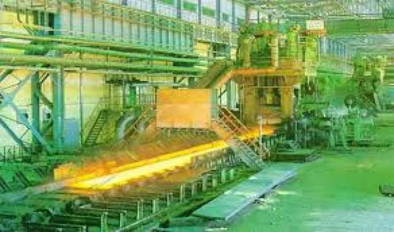 پاکستان اسٹیل ملز کی بلاسٹ فرنس فولادی بھٹی میں سوراخ ہو جانے سے پیداوار بند ہو گئی پی ایس ایم کے انجینئرز نے مرمت کے لئے ایک ہفتے کی مہلت طلب کر لی ہے