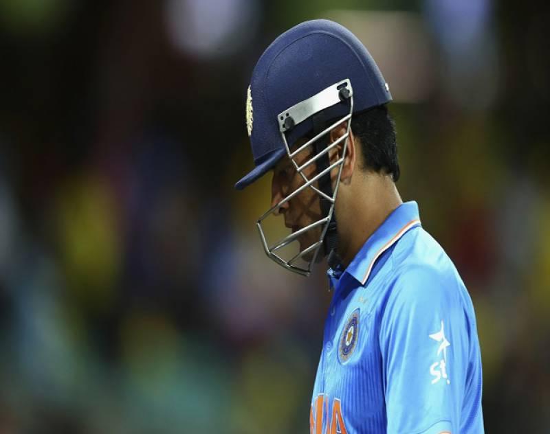 آسٹریلیا نے بھارتی ٹیم کو اوقات دکھا دی